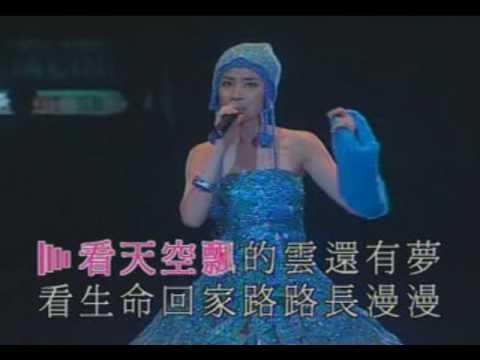 Kelly Chen (陈慧琳) - Onara (希望 - Hèimohng) - Hope