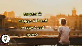 Telugu Best Motivational Video | #Sureshbojja  Inspectional Video #Sureshbojja Bojjasuresh