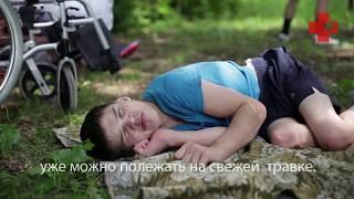 Пикник в лесу - главное событие лета для ребят из ПНИ