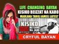 Kisiko Beizzat Na Karo - MAULANA TARIQ JAMEEL Bayan | Life Changing Bayan | Emotional Bayan | LATEST Mp3