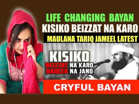 maulana tariq jameel bayan mp3 free download 2019