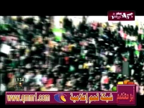 كراميش بدون إيقاع | يا السعودية thumbnail
