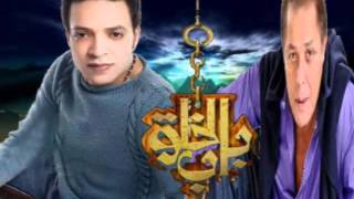 طارق الشيخ - الدنيا مسرح من مسلسل باب الخلق