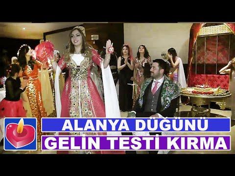 Kina Gecesi Testi Turkish Henna Night Dance Of Bride With Jug