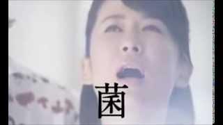 2013年10月25日よりオンエアされていた鈴木砂羽さんと要潤さんが出演す...