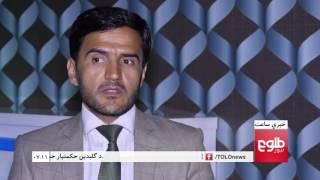 LEMAR News 01 July  2017 / د لمر خبرونه ۱۳۹۵ د چنګاښ ۱۰