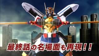 出演者:--- 篇 名:--- 商品名:TAMASHII NATIONS スーパーロボット超...