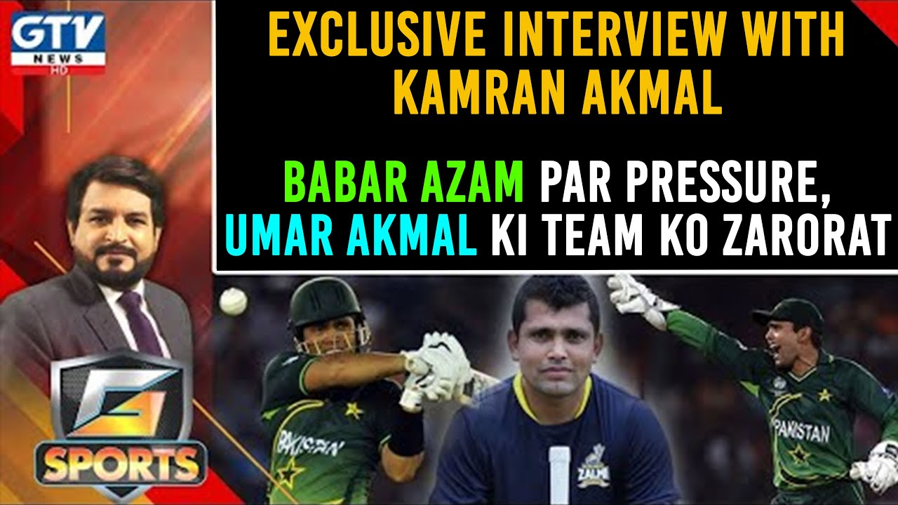 Exclusive Interview With Kamran Akmal | G Sports | GTV Network HD | 12th July 2021
