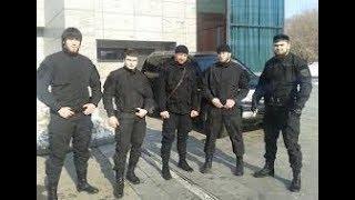 Как чеченская О П Г  держала  всю Москву