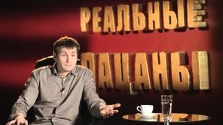 Реальные пацаны - 4 поколения Наумовых