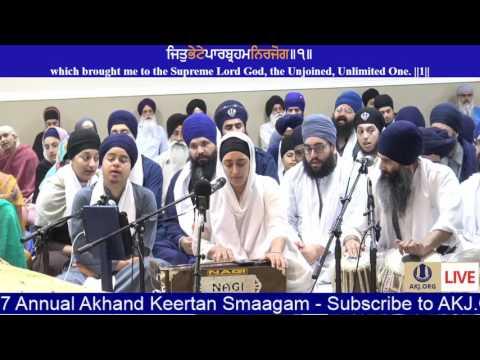 069 Toronto July 2017 Friday AM - Bibi Harmohan Kaur Jee UK
