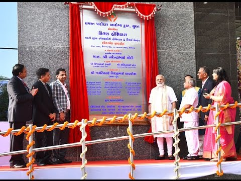 PM Narenda Modi inaugrates Kiran Multi specialty Hospital, S