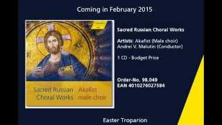 98049 Sacred Russian Choral Works