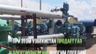 Узбекистан: энергокризис заставляет людей сидеть без света и газа