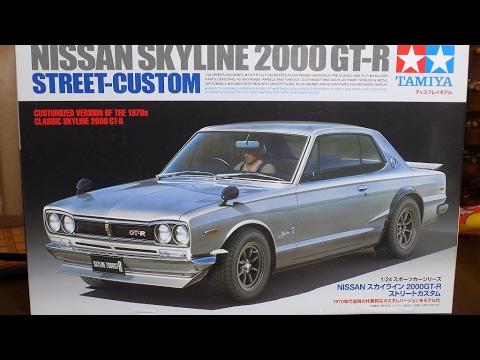 Nissan Skyline 2000 Gt R 1971 124 Tamiya Unboxing Youtube
