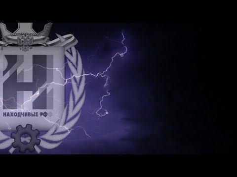 Красивое видео со вспышками молний (видеофон, скачать)