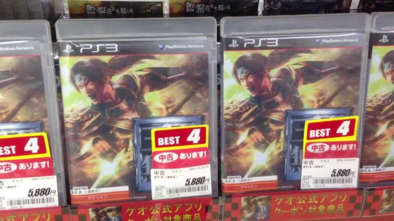 Top 12 PS3 Games In Japan, April 2013