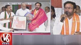 BJP Leader Kishan Reddy On Muslim Reservations   Karimnagar   V6 News
