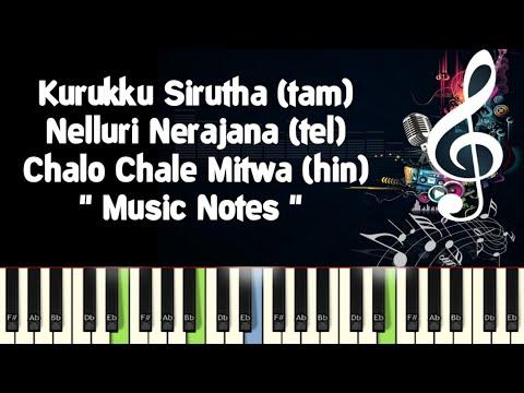 Kurukku Sirithavale/Nelluri Nerajana/Chalo Chale Mitwa/ Piano Notes /Midi File /Karaoke