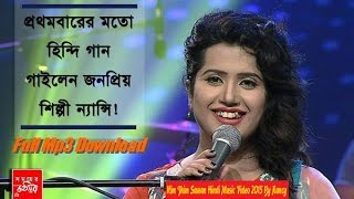 Rim Jhim Sawan By Nancy Hindi Music Video Song