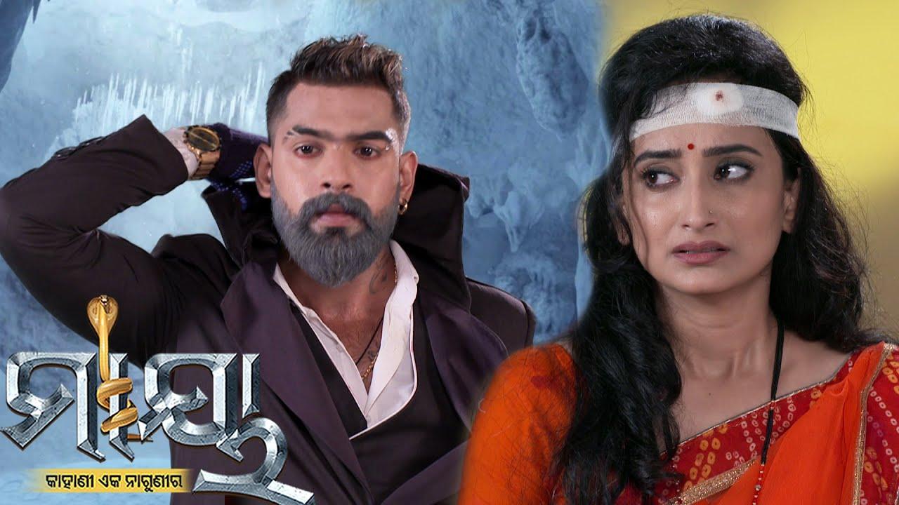 Download Maaya   03 Aug 2021   Ep - 356   Best Scene   Odia Serial–TarangTV