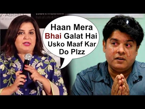 Farah Khan ACCEPTS Brother Sajid Khan HARASSED Women During His HIT Career| Metoo Movement