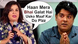 Farah Khan ACCEPTS Brother Sajid Khan HARASSED Women During His HIT Career| Metoo Movement