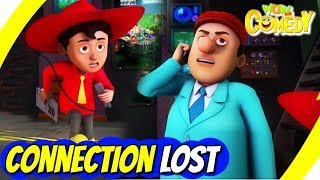 Chacha Bhatija In Hindi- EP20   Connection Lost   Funny Videos For Kids   Wow Kidz Comedy