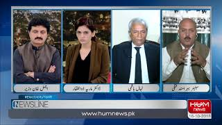 Behramand Tangi on accountability of KP loans and PTI era l Newlsine