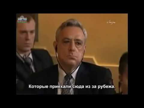 Армянский Геноцид Армян Эрдоган Заткнул Армянского Министра Русс Суб Армянский Геноцид Армян