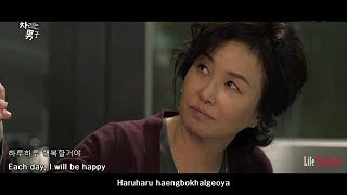 [Man who sets the table] Life Practice- 인생연습 - 한가빈 OST part 1