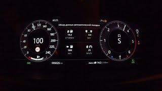 Когда 249 сил для России - Land Rover Discovery разгон 0 - 100