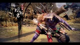 King of Wushu (E3 2015) - Official Gameplay Trailer (2015) HD
