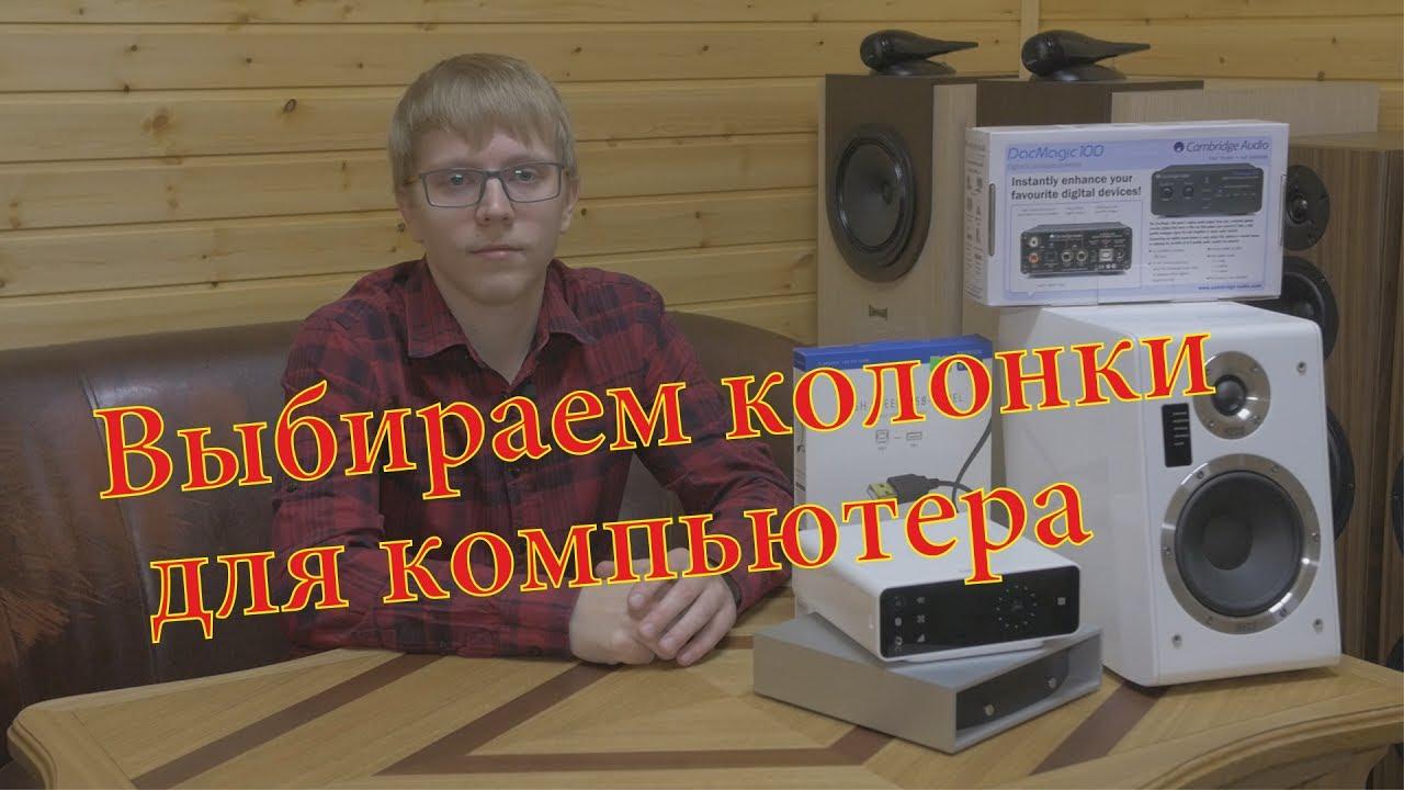 Microlab T-10: игровые колонки 2.1 с поддержкой Bluetooth - YouTube