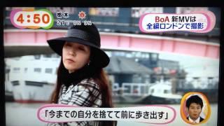 Gambar cover BoA 『FLY』めざましアクア20141030
