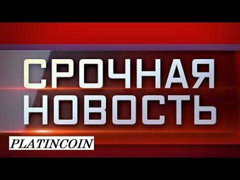 Видео Заработок в банке через интернет