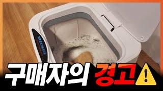 미니세탁기 알아보는 사람은 꼭 봐야할 영상 | #Sho…