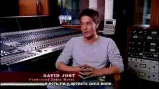Документальный фильм о Tokio Hotel(Часть 2)