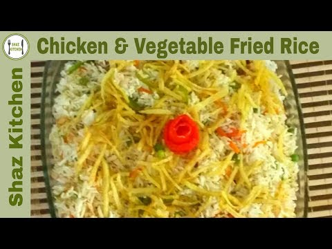 Chicken And Vegetable Rice_Pakistani Recipe(In Urdu/Hindi)How To Make Chines Chicken Vegetable Rice