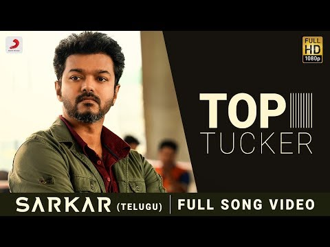 Sarkar Telugu Top Tucker Video  Thalapathy Vijay  A .r. Rahman