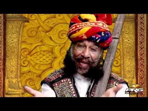 Baba Ramdevji Thane Khamma Ghani | Murlidhar Paudwal | Baba Ramdevji Bhajan | Rajasthani Songs