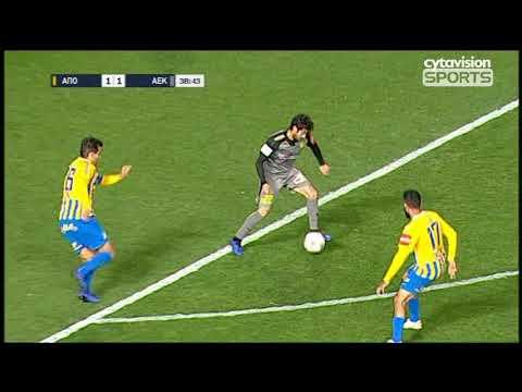 Βίντεο αγώνα: ΑΠΟΕΛ 1-1 ΑΕΚ, 1ος αγ. (κύπελλο κόκα-κόλα)