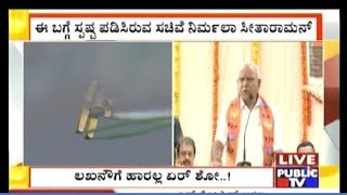 BS Yeddyurappa Breaks His Silence On Airshow Shift | Says Bangalore Will Remain As The Venue