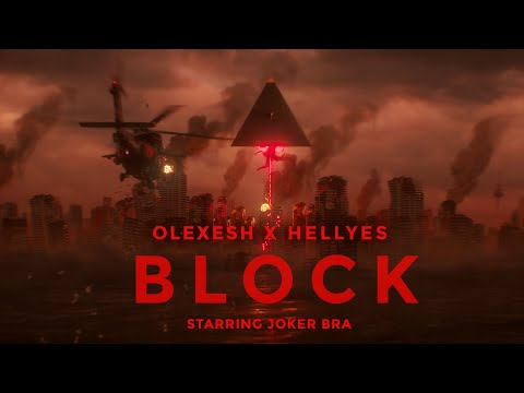 Olexesh x HellYes x Joker Bra - BLOCK [Official Audio Single]