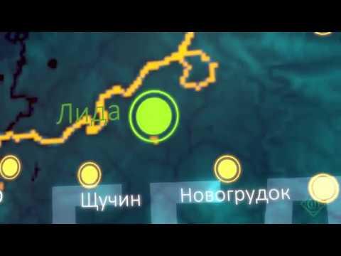 Липласт СПб презентация компании