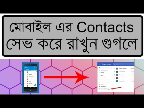 How To import/export contacts Number Gmail  bangla || Backup your Phone Contacts to Gmail account