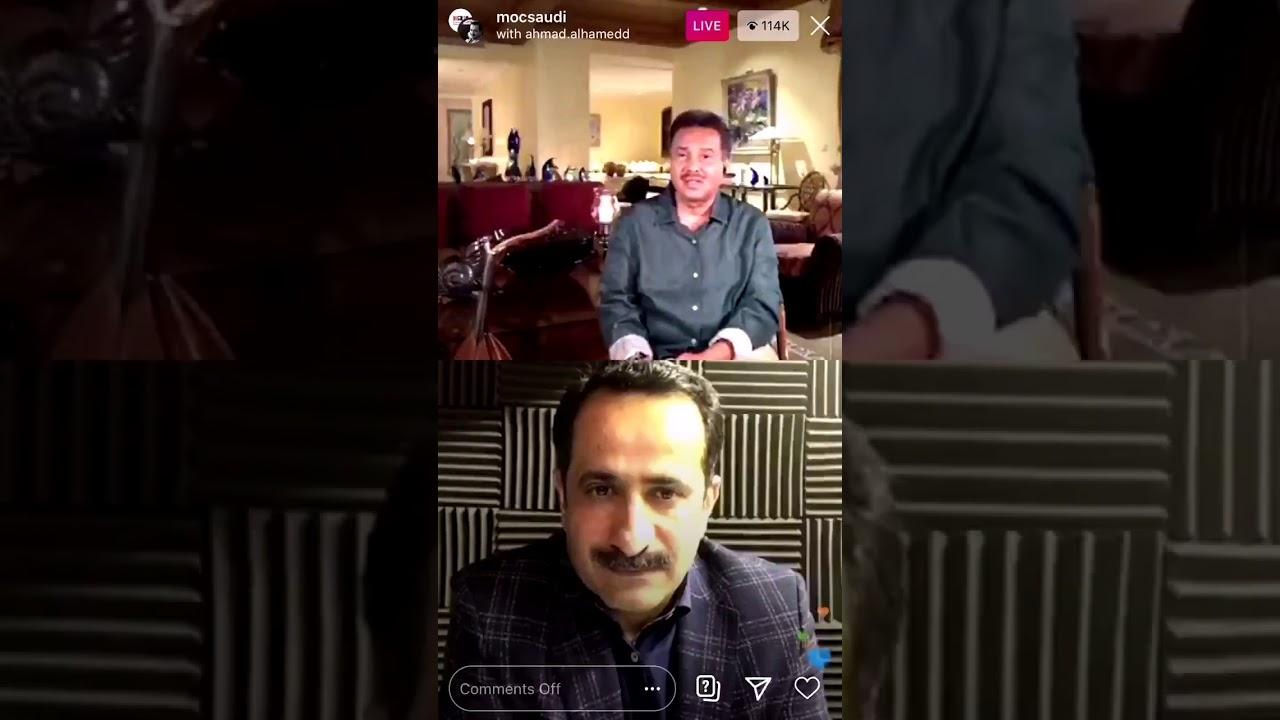 """شاهد : محمد عبده كاد يبكي أثناء تعليقه على أكثر ما """"يحز في نفسه ..."""