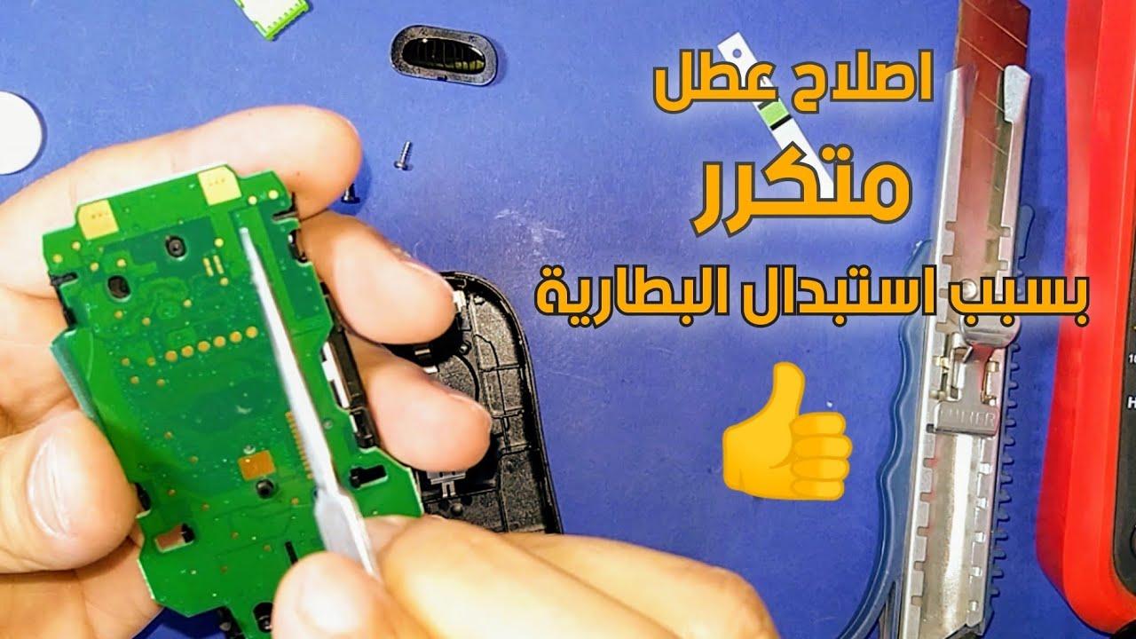 اصلاح جهاز قياس السكر فى الدم Repairing A Blood Glucose Meter Youtube