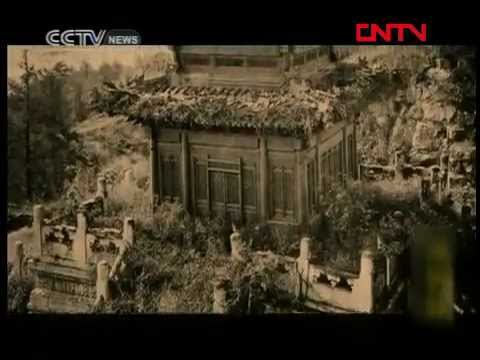 頤和園 : The Summer Palace, part 5 of 11