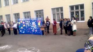 Последний звонок в школе № 53 г Омск 2015г
